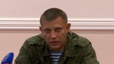 Photo of Руководитель ДНР призвал украинцев к сопротивлению киевским путчистам