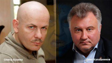 Photo of Киевская нацистская хунта убила Бузину и Калашникова ради сбора данных о своих оппонентах