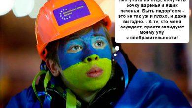 Photo of Слава Украины: В Гестапо сын отца заложил