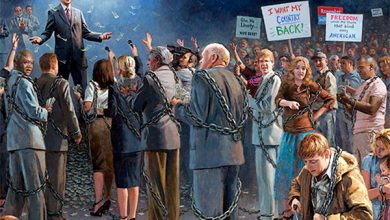 Photo of Система мировой тирании