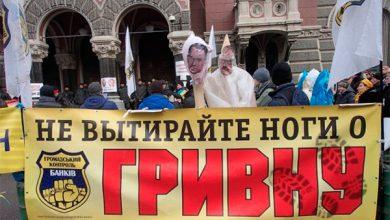 Photo of Слава Украины: Потери банков Украины выросли в 40 раз