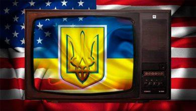 Photo of Западноевропейский бандитизм споткнулся на Украине