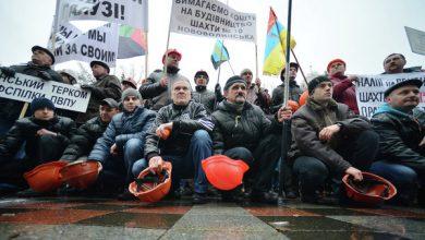 Photo of Шахтеры обещают митинги в Киеве вместе с учителями и врачами