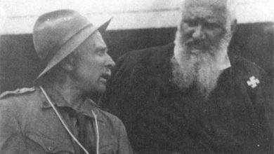 Photo of У киевской хунты праздник — юбилей униатского попа, приветствовавшего Гитлера