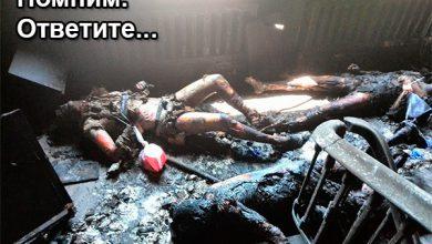 Photo of Год назад, в Одессе киевская хунта совершила своё первое изуверское преступление
