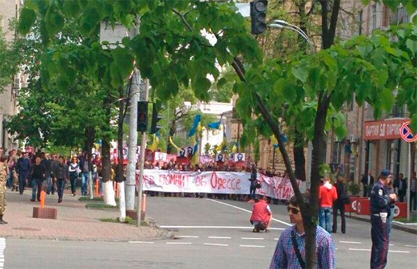 В Киеве прошло шествие «Киев помнит об Одессе!»