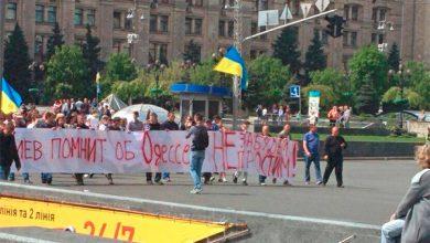 Photo of В Киеве прошло шествие «Киев помнит об Одессе!»