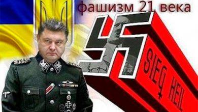 Photo of Порошенко как обычно — солгал