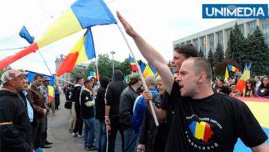 Photo of Вашингтон готовит в Молдавии румынско-нацистский «майдан»