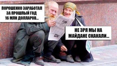 Photo of Сбылась мечта Бандеры: майдан украинизирует русских