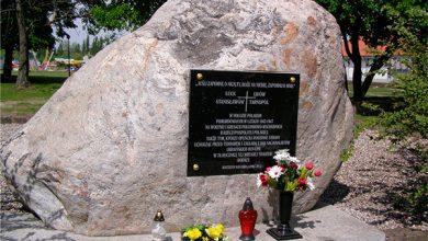 Photo of В Польше почтили память украинцев, боровшихся с нацистами ОУН-УПА