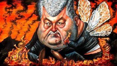 Photo of Киевская хунта отменила права человека для удобства карателей