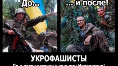 Photo of РПА сообщает — каратели готовятся к операции «Молот»
