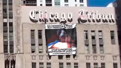 Photo of В США на здании CNN вывесили плакат против войны в поддержку Донбасса