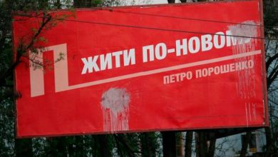Photo of Комплекс кастрации — Фрейд не дожил до украинского феномена
