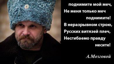 Photo of В Алчевске похоронили комбрига антифашистов Алексея Мозгового и его соратников