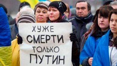 Photo of Украина в ловушке