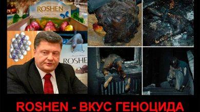 Photo of Укроканалы заставили показать бредовое интервью с Порошенко