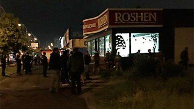 Photo of В Киеве взорвали магазин Порошенко