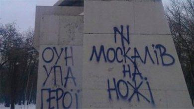 Photo of Доорались говнюки, до самого края…