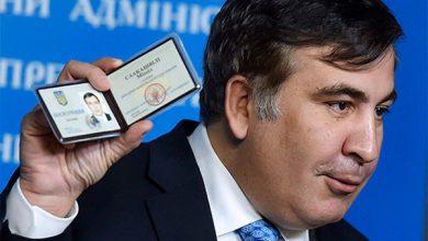 Photo of Хунта отомстила Одессе