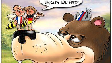 Photo of Spiegel: ЕС в недоумении, США не соблюдают санкции против России, когда им это выгодно