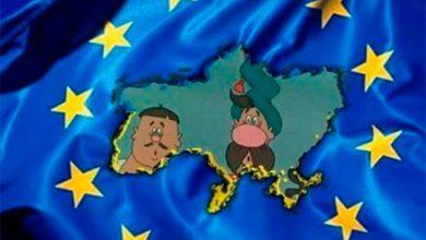 Photo of Украина – не Европа