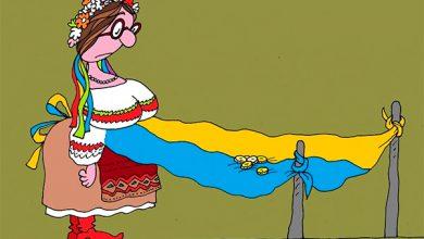 Photo of МВФ ухудшил прогноз для Украины к концу 2015г.