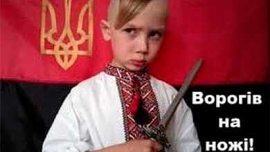 Photo of На Украине новая экономика — разведение русофобии и продажа её США