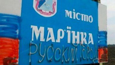 Photo of Части ВСУ закрепились на западных окраинах Марьинки