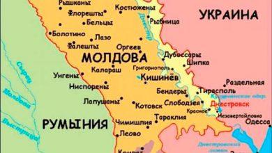 Photo of Тонкий намек на признание Приднестровья заставил нервничать Киев и Кишинев
