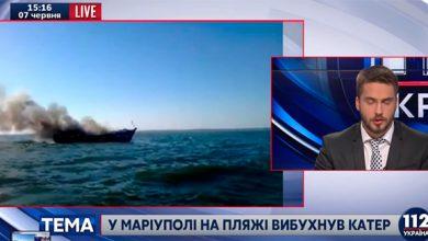 Photo of У Мариуполя взорвался катер погранслужбы киевской хунты