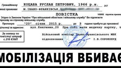 Photo of Киевская хунта истерично охотится на пушечное мясо для карательной войны на Донбассе