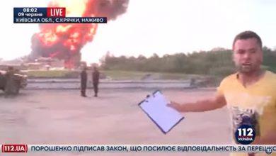 Photo of Взорвавшийся резервуар с нефтью заставил забыть украинский язык