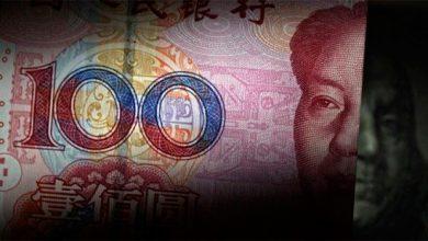 Photo of США догегемонилось: Китай платит юанями за российскую нефть