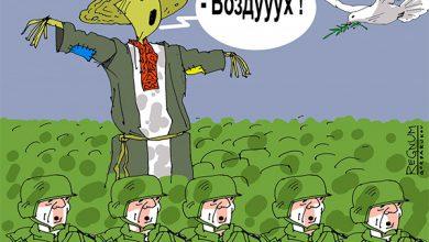Photo of Пропаганда Украины в тупике — чёрный пиар не работает
