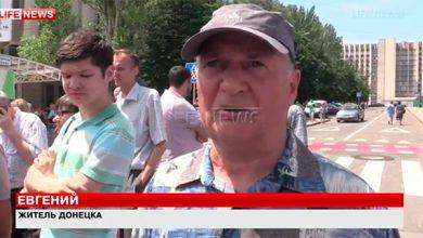 Photo of Мирные жители Донецка вышли на митинг и требуют от руководства ДНР отбросить артиллерию карателей
