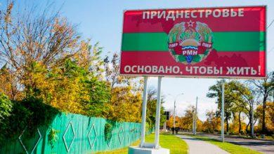 Photo of Киевскую хунту бесит успешный пример межнационального мира в Приднестровье
