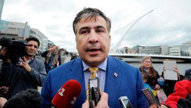 Photo of Саакашвили go home