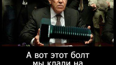 Photo of Болт России для западных санкций
