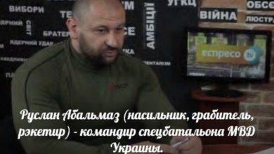 "Photo of Задержан командир карбата ""Торнадо"" и 8 карателей"