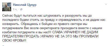 Стало известно, что инкриминируют карателю Онищенко и его подельникам
