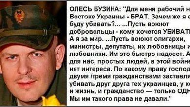 Photo of Аваков утверждает, что арестованы убийцы Олеся Бузины