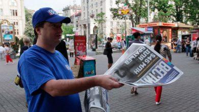 Photo of Киевские путчисты напали на офис газеты «Вести»