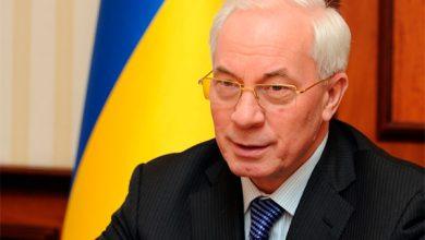 Photo of Николай Азаров: Еще раз о долгах и кредитах