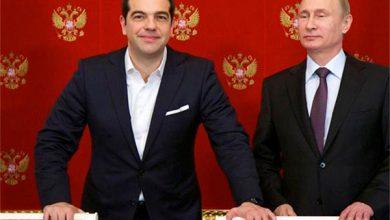 Photo of Обращение Греции к России стало кошмаром ЕС и пощечиной Западу