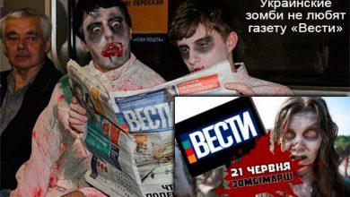 Photo of Украинские фашисты будут митинговать против свободы слова