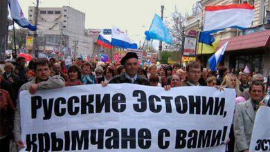 Photo of Госдеп США требует от своего посольства в Эстонии научится по русски говорить «стыдно быть русским»?