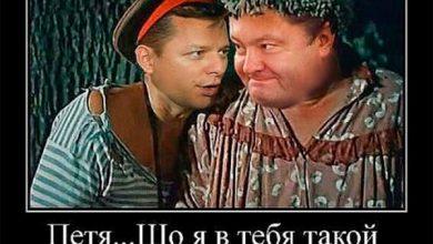 Photo of В партии Ляшко — скандал! Лидер изменяет соратникам на стороне…
