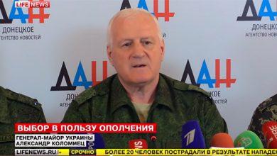 Photo of На сторону ДНР перешёл генерал ВСУ